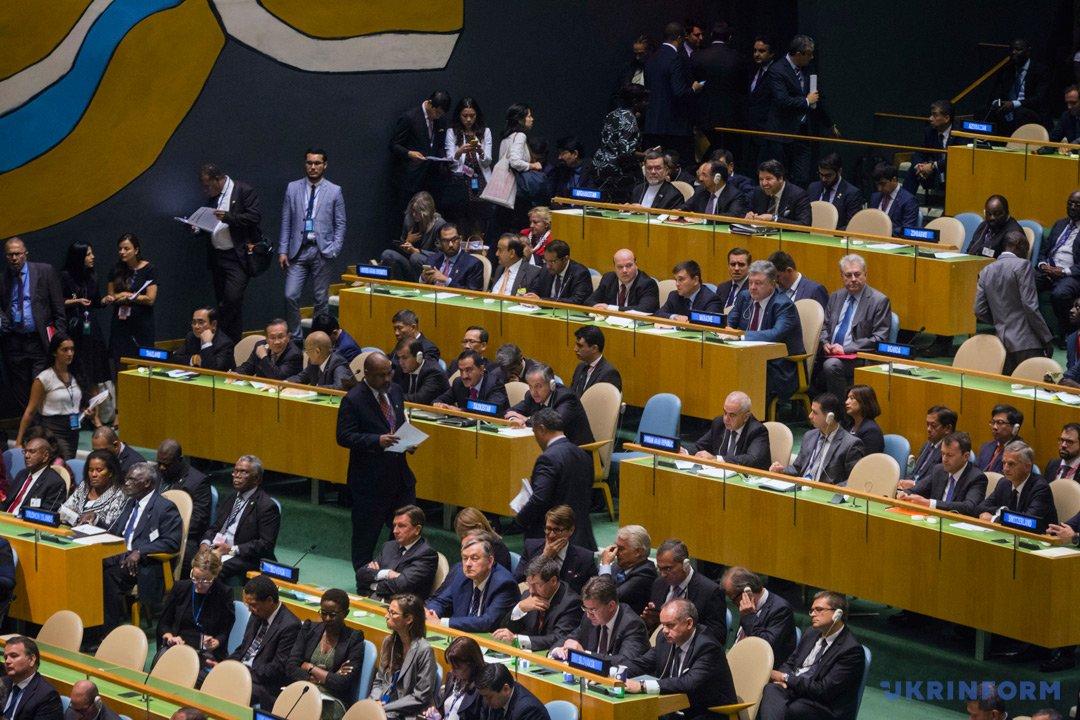 Участники 71-й сессии Генассамблеи ООН. Фото: Михаил Палинчак, Укринформ.