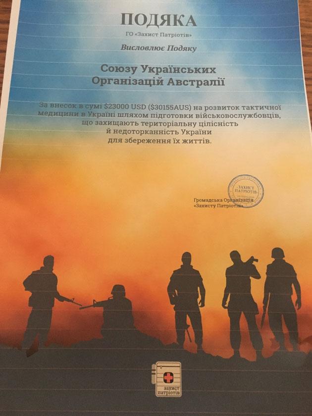 Австралійських українців нагородили за благодійну діяльність на користь українських військових