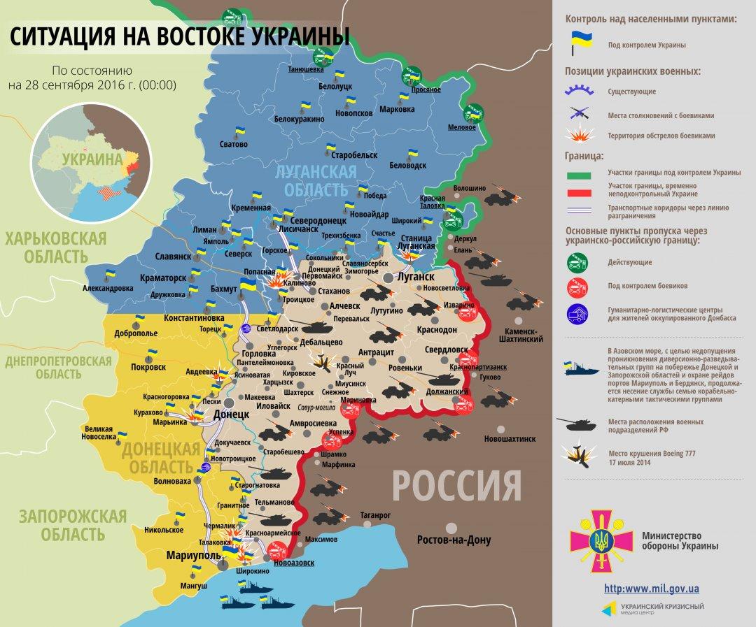 Лысенко: Сутки вАТО прошли без потерь