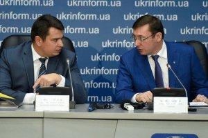 Луценко каже, що не хоче НАБУ і САП. Йому не вірять