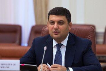 Гройсман зустрінеться з керівництвом Світового Конгресу Українців
