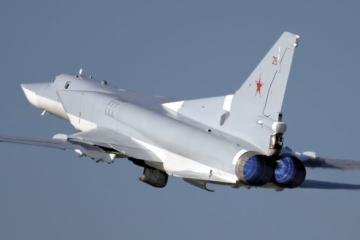 """Російські бомбардувальники """"лякали"""" ісландський пасажирський літак – ЗМІ"""