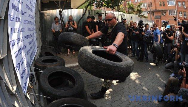 А чё там у хохлов: В Киеве продолжают блокировать офис пропутинского телеканала «Интер»