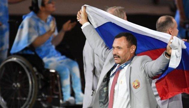 Білоруса покарали за російський прапор на Паралімпіаді