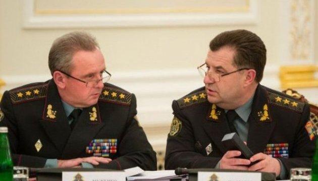 Російський Слідком завів нову справу на Полторака і Муженка