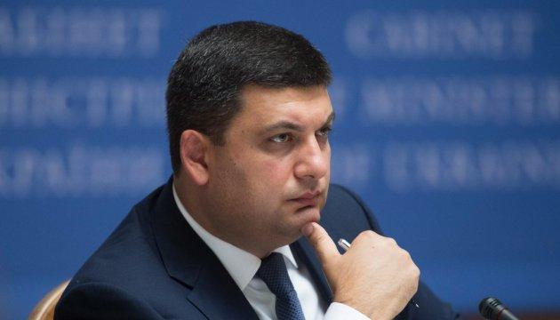 "Гройсман хоче скасувати ""Закон Савченко"""