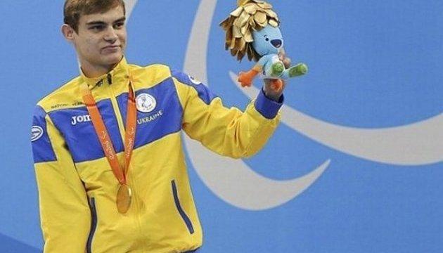 Украинцы завоевали еще три