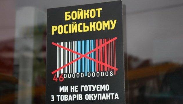 Про що нагадує «збільшення» імпорту російського пива в Україну?