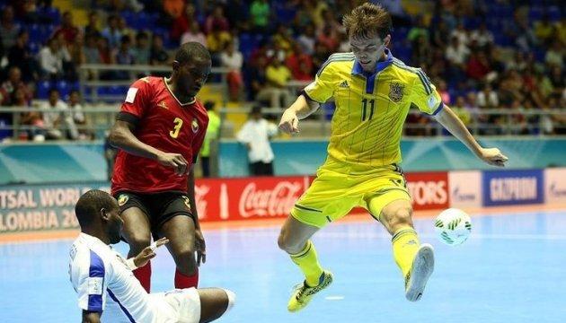 Збірна України вийшла у плей-офф чемпіонату світу з футзалу