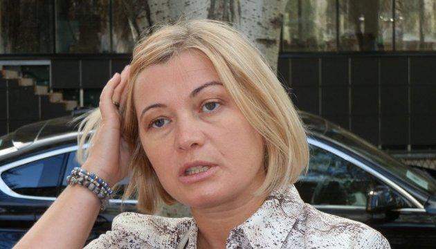 Переговоры в Минске с кремлевскими упырями проходят тяжело, как никогда