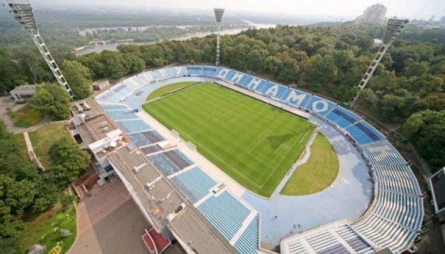 Фінал жіночої Ліги чемпіонів сезону-2017/2018 також пройде у Києві