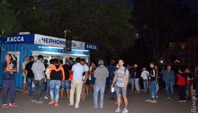 """В Одесі побилися фани """"Зорі"""" і """"Фенербахче"""" - шпиталізовано трьох"""