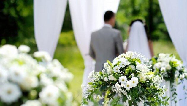 У Хорватії з'явився весільний курорт