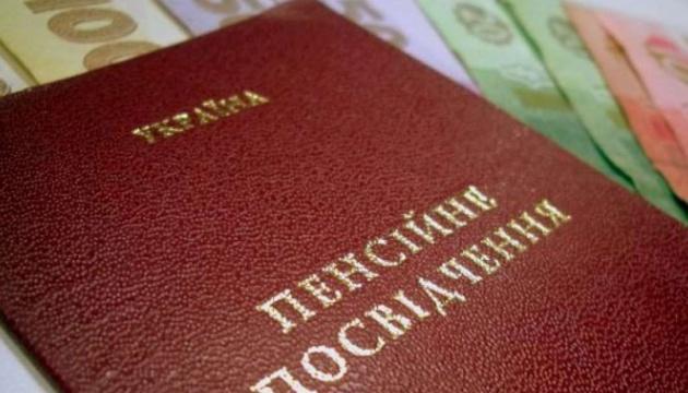 Дальнейшее взаимодействие Украины и МВФ предполагает углубление пенсионной реформы