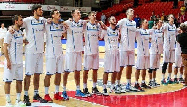 Україна поступилася Словенії, але має шанс зіграти на Євробаскеті-2017