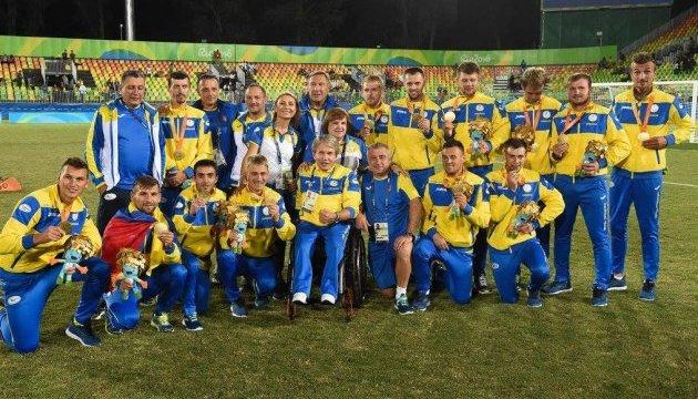 Украина завершила Паралимпиаду в Рио: 117 медалей