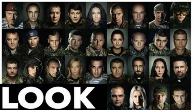 The Washington Post показала обличчя українських героїв