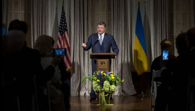 Порошенко: Украина по-прежнему заинтересована в предоставлении Западом летального оружия ВСУ