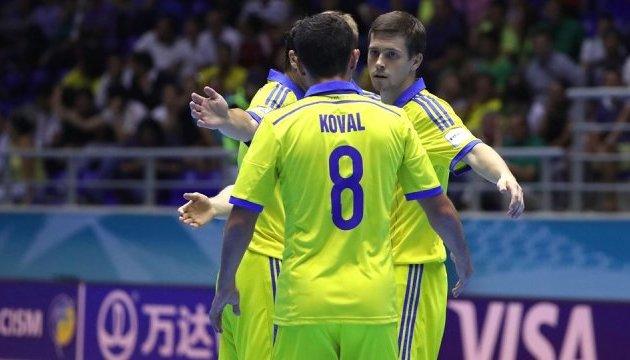 Визначилися пари 1/8 фіналу ЧС з футзалу: Україна - Аргентина