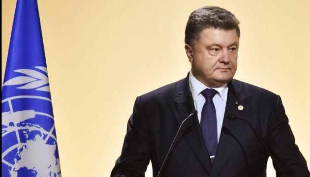 Світ не має права закривати очі на агресію РФ у Сирії та Україні – Порошенко