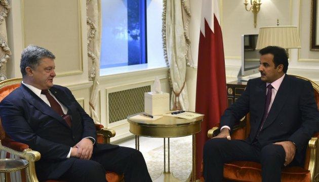 Порошенко обговорив з еміром Катару енергетичну співпрацю