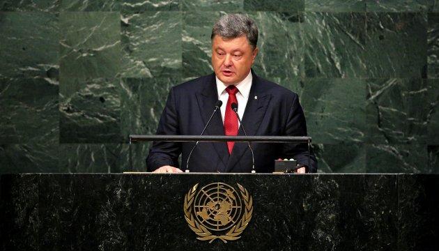 Порошенко в ООН: Агресія РФ змусила 1,8 мільйона українців шукати прихистку