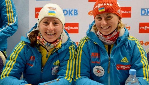 Біатлоністка Віта Семеренко стала мамою