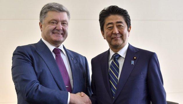 Порошенко зустрівся з прем'єром Японії