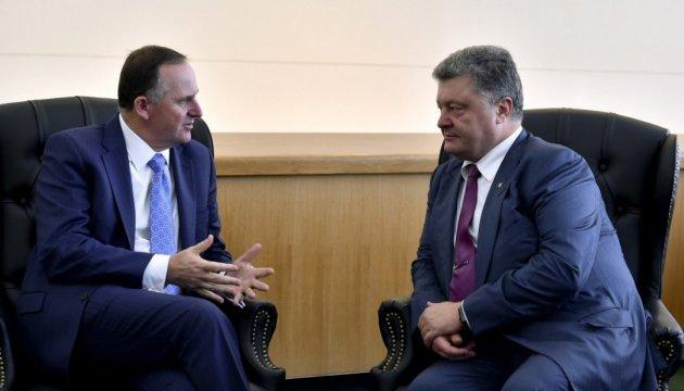 Порошенко провів перші в історії переговори з керівником Нової Зеландії