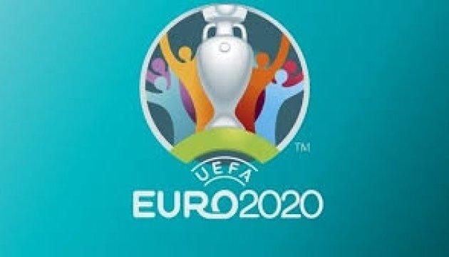 Новий президент УЄФА представив логотип Євро-2020
