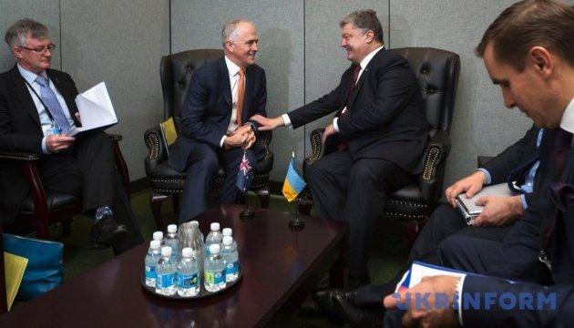 """МН17: Порошенко та прем'єр Австралії """"звірили годинники"""""""