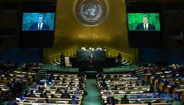 Порошенко в ООН заявив, що в лицемірстві Путін обійшов радянських вождів