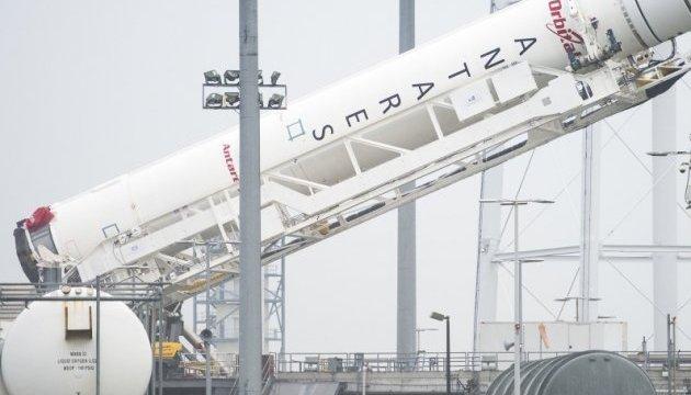 NASA подтвердило запуск ракеты с украинским двигателем в ночь на понедельник