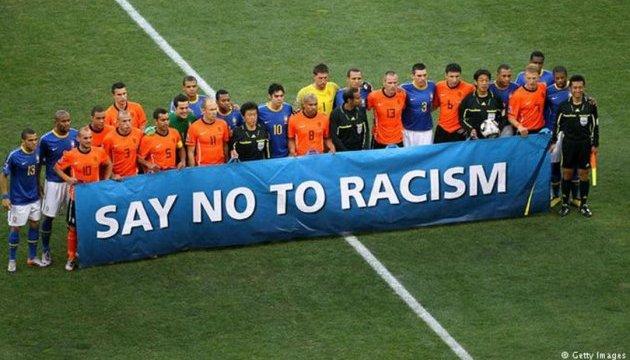 ФІФА розпустила комісію по боротьбі з расизмом