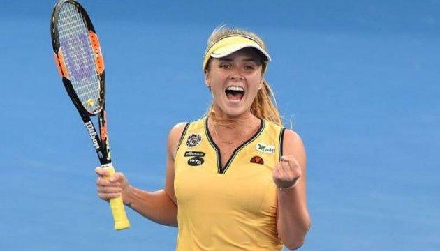 Світоліна виграла на старті турніру WTA в Китаї