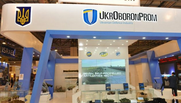 Ukroboronprom announces audit tender worth UAH 130 mln