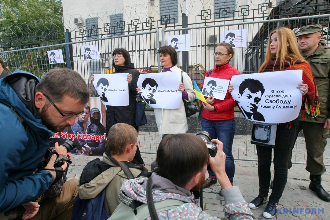 Пікет посольство РФ з вимогою звільнити Романа Сущенка (фото В.Тарасова)