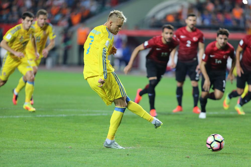 Фото: Євген Кравса/ffu.org.ua