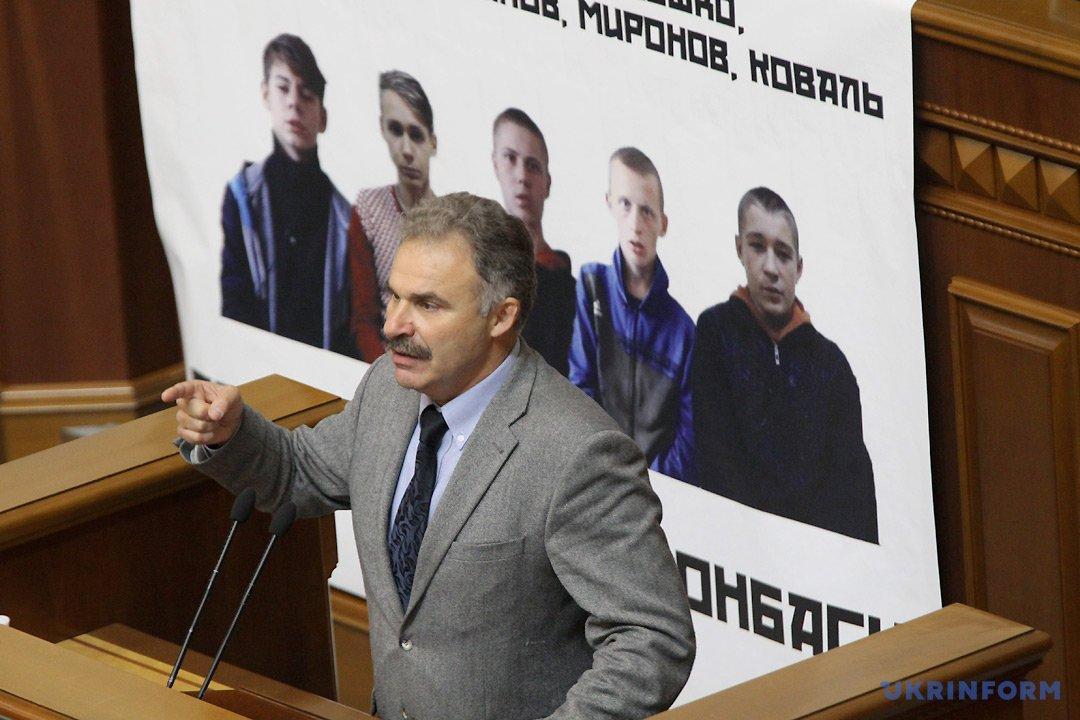 Виктор Еленский