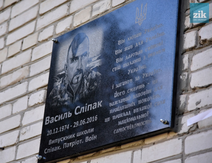 УЛьвові відкрили меморіальну дошку загиблому вАТО оперному співаку