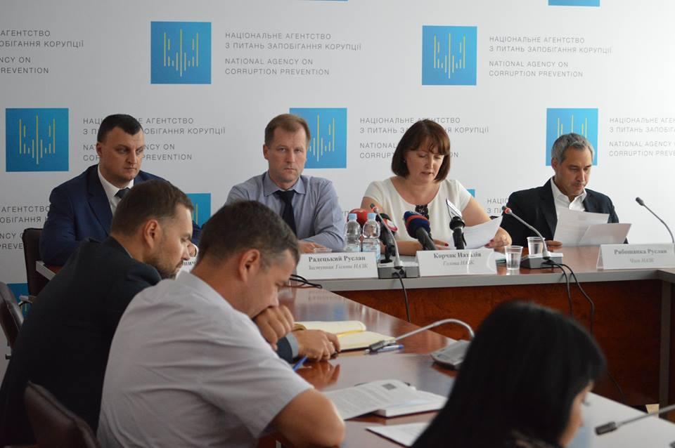 На фото: засідання Національного агентства з питань запобігання корупції
