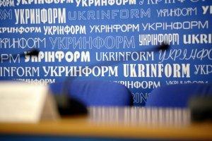 Institute of Mass Information: Ukrinform, Liga.net, Ukrayinska Pravda provide news feed of highest quality among Ukrainian media outlets