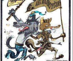Відлуння радянського міфу про «злих українських націоналістів»