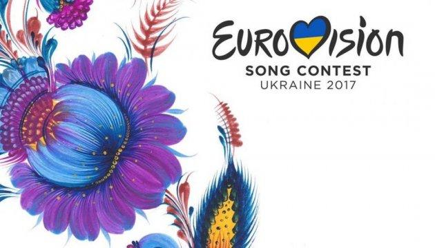 Київ виділить на Євробачення 200 мільйонів
