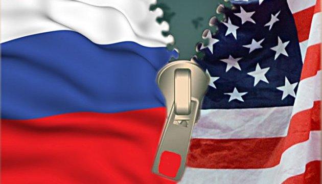 Страна-террорист Россия разорвала ядерное и энергетическое сотрудничество с США