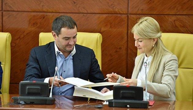 ФФУ та Харківська ОДА прагнуть повернути місту міжнародний футбол
