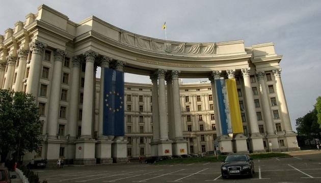 У центрі Москві спалили український прапор. Київ вимагає покарати винних