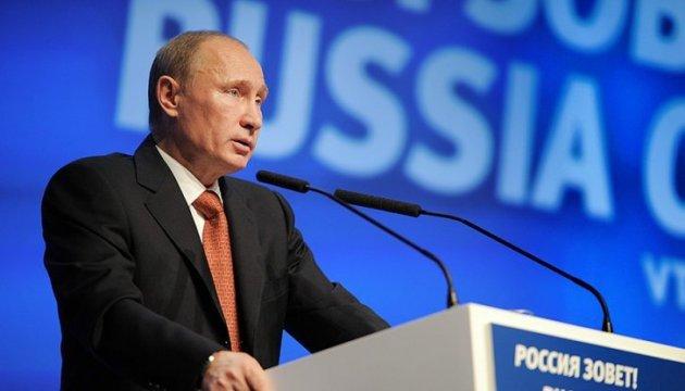 Картинки по запросу закон о российской нации