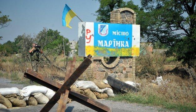 Путинские террористы снова обстреляли «Марьинку». КП закрыли