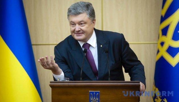 Порошенко подав декларацію: Усе майно куплено до президентства
